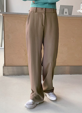 Sole loose-fit wide slacks